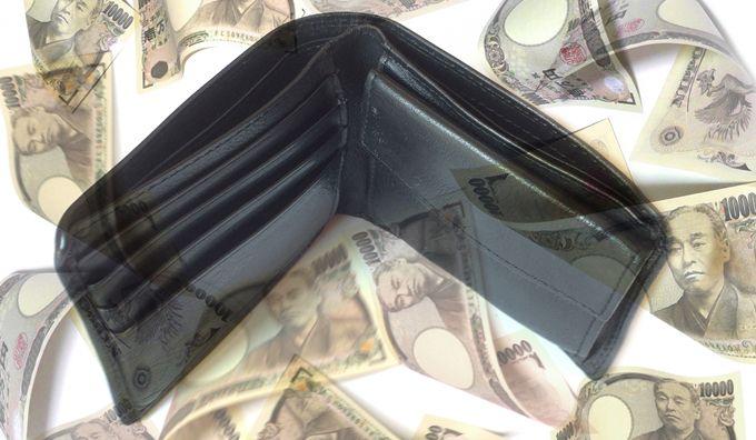 空の折り畳み財布の周りにお金の残像