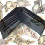 空の折り畳み財布の周りにお金の残像の小さい画像