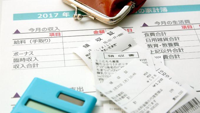家計簿、レシート、電卓、がまぐちの財布