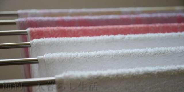タオル用物干しにかかったたくさんのタオルのアップ