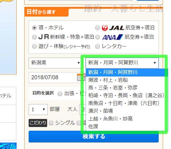じゃらんの新潟県内のエリア選択で、新潟は単独にはなっておらず月岡・阿賀野川と一緒