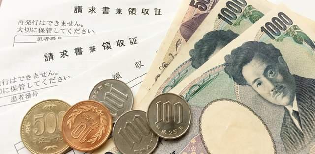 請求書兼領収書とお札と小銭
