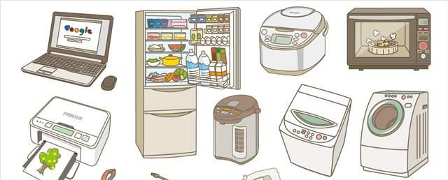 冷蔵庫に炊飯ジャー、レンジ、プリンター洗濯機などの家電のイラスト