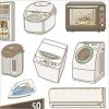 色々な家電製品のイラスト