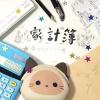 紙やペンに電卓などが置かれた中に家計簿という文字