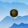 Stylefullnessマインドフルネス瞑想アプリのアイコン