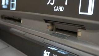 ATMのカード口のアップ