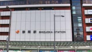 静岡駅前の外観