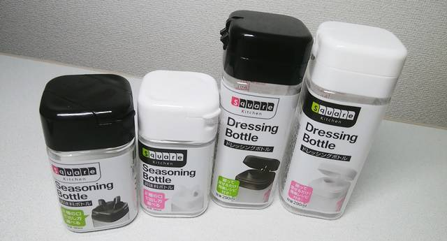 セリアのドレッシングボトルとシーズニングボトル