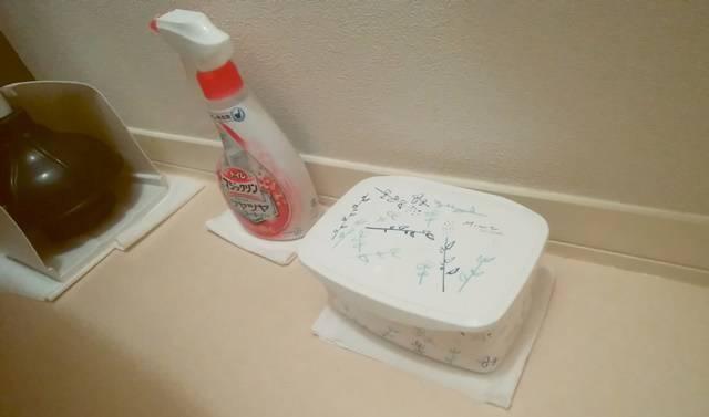 トイレの床に置かれたトイレマジックリンと、お掃除シート入れ