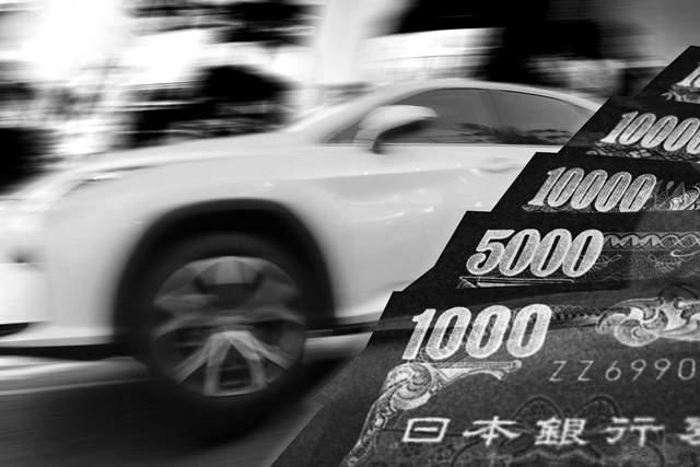 走行中の白い車の画像に千円札、五千円札、一万円札が重なったモノクロ画像