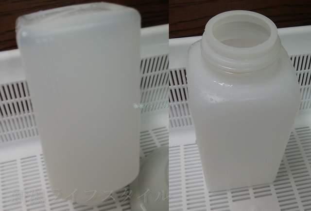 長細い容器が逆さまに置かれた図と、上向きに置かれた図