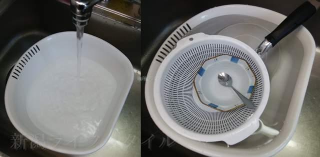 オケに水を貯めている画像と、貯め終わって食器を投入後のオケ