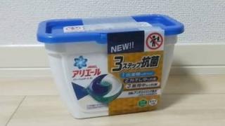 アリエールパワージェルボール3Dのパッケージ正面