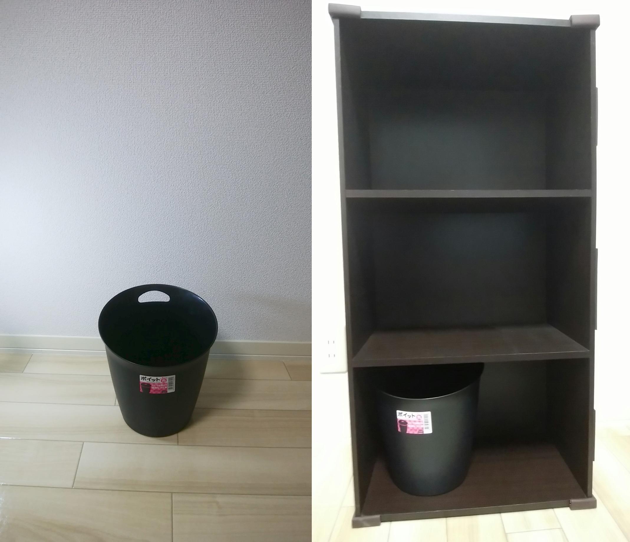 ゴミ箱を床置きした場合とカラーボックスに入れた場合