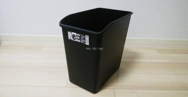 セリアの黒い長方形ゴミ箱
